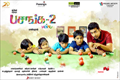 Picture 34 from the Tamil movie Pasanga 2