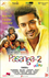 Picture 33 from the Tamil movie Pasanga 2