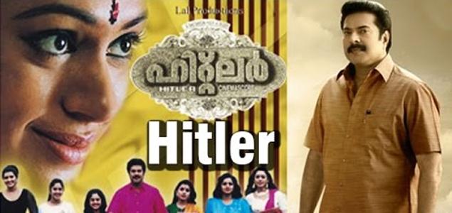 Image result for hitler malayalam movie