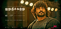 Picture 29 from the Tamil movie Irudhi Suttru