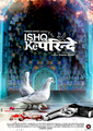 Picture 2 from the Hindi movie Ishq Ke Parindey