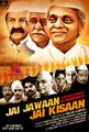 Picture 2 from the Hindi movie Jai Jawaan Jai Kisaan