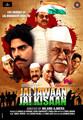 Picture 1 from the Hindi movie Jai Jawaan Jai Kisaan
