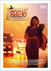 Picture 21 from the Malayalam movie Jalam