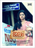 Picture 20 from the Malayalam movie Jalam