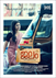 Picture 19 from the Malayalam movie Jalam