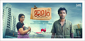 Picture 3 from the Malayalam movie Jalam