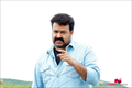 Picture 44 from the Malayalam movie Kanal