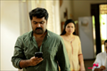 Picture 31 from the Malayalam movie Kanal
