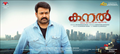 Picture 20 from the Malayalam movie Kanal
