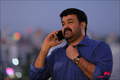 Picture 14 from the Malayalam movie Kanal