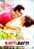 Picture 4 from the Hindi movie Katti Batti