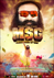 Picture 3 from the Hindi movie MSG the Messenger of God