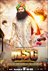Picture 1 from the Hindi movie MSG the Messenger of God
