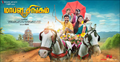 Picture 10 from the Tamil movie Mapla Singam