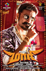 Picture 30 from the Tamil movie Maari