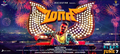 Picture 28 from the Tamil movie Maari