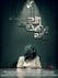 Picture 14 from the Tamil movie Meendum Vaa Arugil Vaa