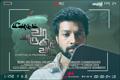 Picture 13 from the Tamil movie Meendum Vaa Arugil Vaa