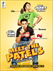 Picture 14 from the Hindi movie Solid Patels