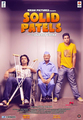 Picture 1 from the Hindi movie Solid Patels