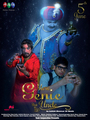 Picture 1 from the Hindi movie Mere Genie Uncle