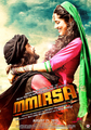 Picture 4 from the Hindi movie Mmirsa