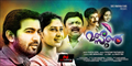 Picture 14 from the Malayalam movie Monsoon