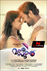 Picture 11 from the Malayalam movie Monsoon