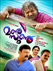 Picture 7 from the Malayalam movie Monsoon