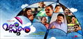 Picture 3 from the Malayalam movie Monsoon