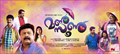 Picture 2 from the Malayalam movie Monsoon