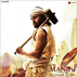 Picture 7 from the Hindi movie Manjhi The Mountain Man