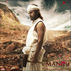 Picture 5 from the Hindi movie Manjhi The Mountain Man