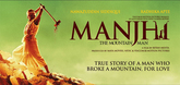 Manjhi The Mountain Man Video
