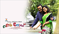 Picture 16 from the Malayalam movie My God