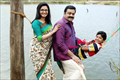 Picture 11 from the Malayalam movie My God