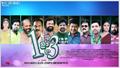 Picture 23 from the Malayalam movie Onnum Onnum Moonu