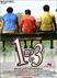 Picture 21 from the Malayalam movie Onnum Onnum Moonu
