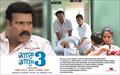 Picture 4 from the Malayalam movie Onnum Onnum Moonu