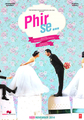 Picture 5 from the Hindi movie Phir Se...