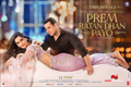 Picture 51 from the Hindi movie Prem Ratan Dhan Payo