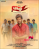 Picture 50 from the Tamil movie Pugazh