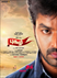 Picture 49 from the Tamil movie Pugazh