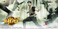 Picture 65 from the Tamil movie Puli