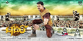 Picture 64 from the Tamil movie Puli