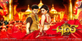 Picture 62 from the Tamil movie Puli