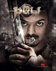 Picture 61 from the Tamil movie Puli