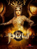 Picture 60 from the Tamil movie Puli