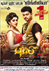 Picture 58 from the Tamil movie Puli
